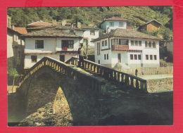 232560 / Shiroka Laka Is A Village In The Very South Of Bulgaria, Located In Smolyan BRIDGE , Bulgaria Bulgarie - Bulgarie