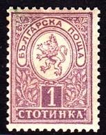 Bulgaria SG 51  1889 Small Lion 1s Mauve, Mint Hinged - 1879-08 Prinsdom