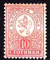 Bulgaria SG 70  1889 Small Lion,10s Red, Mint Hinged - 1879-08 Prinsdom