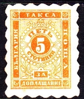 Bulgaria SG 75D 1884 Postage Due, 5s Orange, Mint Hinged - 1879-08 Principalty