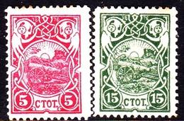Bulgaria SG 104-105 1901 25th Anniversary Uprising Against Turkey, Mint Hinged - 1879-08 Prinsdom