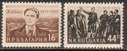 Vasil Levski - Bulgaria 1953 - Set MNH** - 1945-59 People's Republic