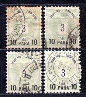 1886 AUSTRIA LEVANT OVERPRINTED 4x Stamps MICHEL: L14 USED - Oriente Austriaco