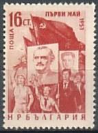 Labor Day - May 1- Bulgaria 1953 - Set MNH** - 1945-59 People's Republic