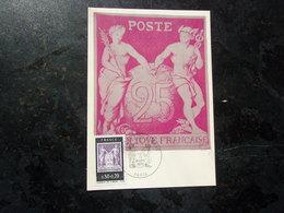 FRANCE (1976) Journée Du Timbre PARIS - Unclassified