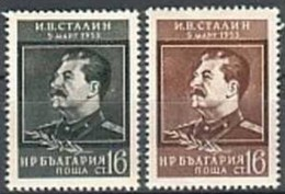 Stalin - Bulgaria 1953 - Set MNH** - 1945-59 People's Republic