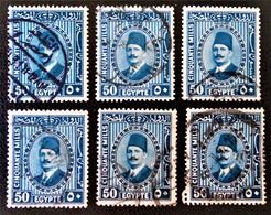 ROYAUME - ROI FOUAD 1ER 1927/32 - OBLITERES - YT 125B - VARIETES D'OBLITERATIONS - Egypt