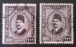 ROYAUME - ROI FOUAD 1ER 1927/32 - OBLITERES - YT 127 - VARIETE BRUN FONCE - Egypt