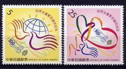 Taiwan 2010 100th Anniv Girl Guides Scout Organizations Celebrations Bird Scouting Youth Birds Stamps MNH Sc#3942-43 - 1945-... Republic Of China