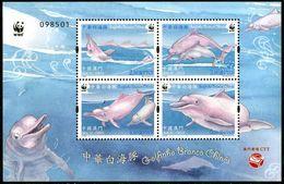 Macao - Macau (2017)  - Block -  /  Marine Fauna - Dolphins - WWF - W.W.F.