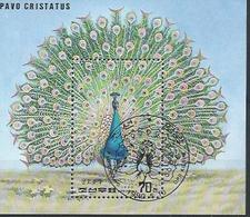 """COREE DU NORD : Y&T (o) N° 69 """" Paon """" - Peacocks"""