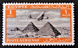 ROYAUME - POSTE AERIENNE 1933/38 - NEUF ** - YT PA 5 - Neufs