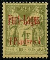 Port Lagos (1893) N 6  * (charniere) - Port Lagos (1893-1931)