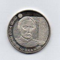 Kazakistan - 2014 - 50 Tenge - (FDC9693) - Kazakhstan