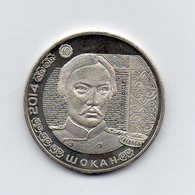 Kazakistan - 2014 - 50 Tenge - (FDC9693) - Kazakistan
