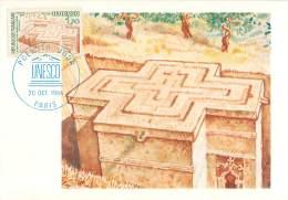 1ER JOUR -  UNESCO -  LALIBELA - EGLISE MONOLITHIQUE - ETHIOPIE - Cartes Postales