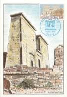 1ER JOUR -  UNESCO -  TEMPLE DE PHILAE - EGYPTE - Cartes Postales