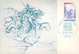 1ER JOUR -  UNESCO -  HUE - VIET NAM - Cartes Postales