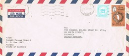 28623. Carta Aerea MANAMA (Bahrain) 1985. Viñeta , Label - Bahrain (1965-...)