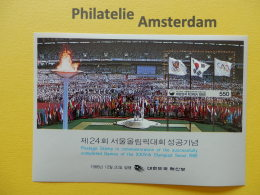 South Korea 1988, OLYMPICS SEOUL: Mi 1578, Bl. 551, ** - Summer 1988: Seoul