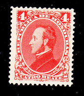 Honduras, Scott #35, Mint Hinged, Morazan, Issued 1878 - Honduras