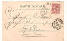 Bordeaux - Grand Theatre -  Voir Verso Cachet Salonique - Turquie  -  CPA° - Bordeaux