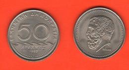 Greece Grecia 50 Dracme 1982 - Grecia