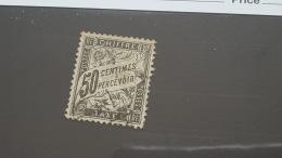 LOT 398169 TIMBRE DE FRANCE OBLITERE N°20 VALEUR 240 EUROS - Postage Due