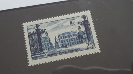 LOT 398178 TIMBRE DE FRANCE NEUF** N°814 - Unused Stamps