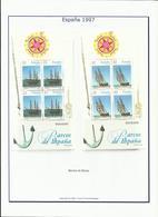 Espagne ANNEE COMPLETE 1997 Manque N° 3097 Majorité Oblitéré - Années Complètes