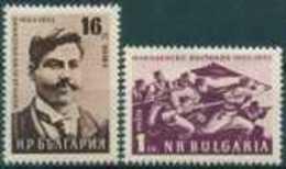 Ilinden Uprising - Bulgaria 1953 - Set MNH** - 1945-59 People's Republic