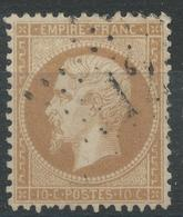 Lot N°42513  Variété/n°21, Oblit étoile Chiffrée 12 De PARIS (Bt Beaumarchais), Filet NORD - 1862 Napoleon III