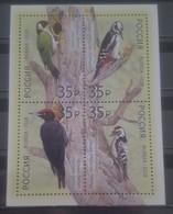 Russia & USSR, 2018, Mi: Block 253 (MNH) - Climbing Birds
