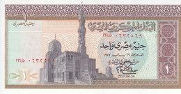 EGYPT 1 EGP 1977 P-44 SIG/IBRAHIM #15 UNC */* - Egypt