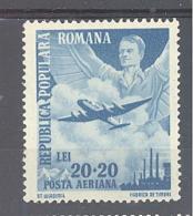 Romania  Michel #  1124 ***   1. Mai Tag Der Arbeit  Flugpost - Ungebraucht