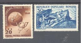 Romania  Michel #  1189-90 ***  75 Jahre UPU - Unused Stamps