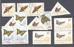 Romania  Michel #  1918 : 23 ***   Schmetterlinge  13 Stück - Unused Stamps