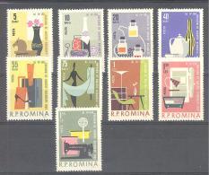 Romania  Michel #  2105 - 13 ***  Mustermesse - Space