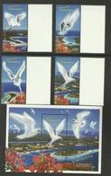 VANUATU  2008  BIRDS   SET + MS  MNH - Non Classés