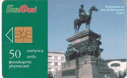 BULGARIA - Tzar Osvoboditel, Bulfon Telecard 50 Units, Chip GEM5, 01/98, Used - Bulgaria