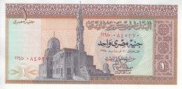 EGYPT 1 EGP 1978 P-44 SIG/IBRAHIM #15 UNC */* - Egypt