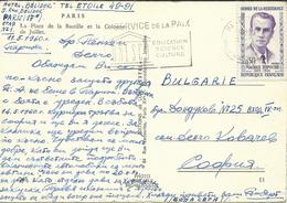 Postmark 1960 Paris - Service De La PAIX - UNESCO - Education,Science,Culture - France Postcard - UNESCO