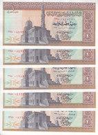 EGYPT 1 EGP 1978 P-44 SIG/IBRAHIM #15 LOT X5 UNC NOTES  */* - Egypt