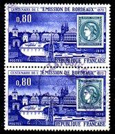 FRANCE. N°1659 Oblitéré De 1970. Emission De Bordeaux. - Stamps On Stamps
