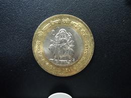 INDE : 10 RUPEES  2012 (C)  KM 430   Non Circulé - Inde