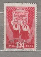 RUSSIA 1948 Stalin Youth Pioneers Mi 1276 Used (o) #22374 - 1923-1991 URSS