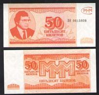 RUSSIA 50 BILETOV MMM UNC - Rusia