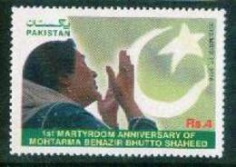 F8- Pakistan Benazir Bhutto 1St Martyrdom Anniversary 2008. Famous People. Flag. - Pakistan