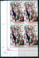 F9- 1st Anniversary Of Benazir Bhutto. Ex-prime Minister. Famous Women. Block Of Four. Pakistan  27-12-2008 - Pakistan