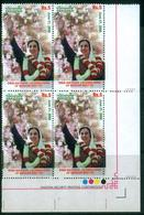 F10- 1st Anniversary Of Benazir Bhutto. Ex-prime Minister. Famous Women. Block Of Four. Pakistan  27-12-2008 - Pakistan